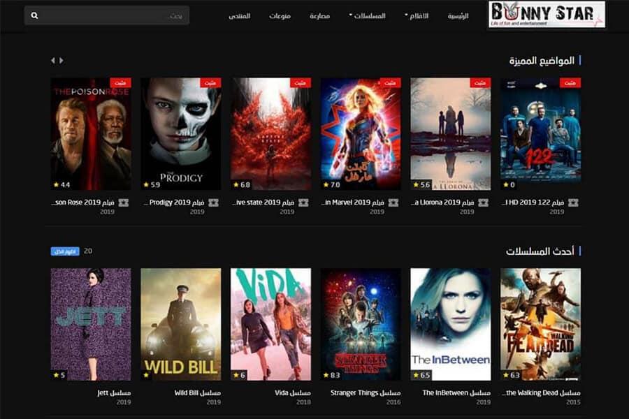 موقع ومنتدى بانى ستار جاهز للبيع موقع أفلام