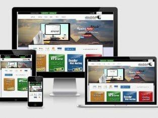 موقع شركة استضافة ندى جاهز للبيع موقع استضافة