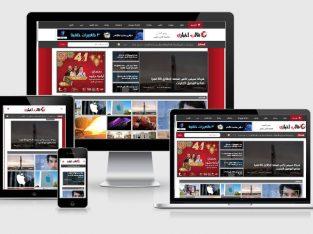 موقع بوابة اخبار عربية جاهز للبيع يقوم بسحب أخر الاخبار اتوم