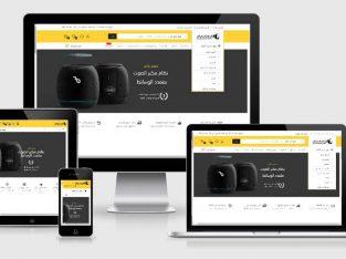 موقع متجر الكتروني جاهز للبيع للتجارة الإلكترونية