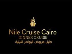 موقع تجارى للسياحة النيلية ربحي للبيع