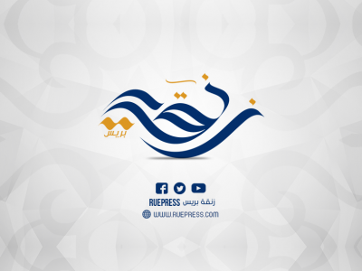 زنقة بريس للبيع مجلة إلكترونية شاملة مستقلة