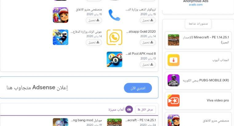 Screenshot_2020-05-07-04-32-50-135_com.android.chrome