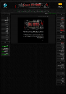 Screenshot_2020-05-21 عصابات الشوارع العربية - Gangs Of Streets الرئيسية