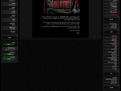 موقع عصابات الشوارع للبيع برمجة خاصة