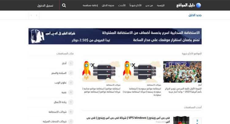 web-directory-02