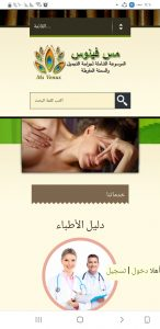 Screenshot_٢٠٢٠٠٧١١-١٩١٠٥٧_Chrome