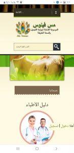 Screenshot_٢٠٢٠٠٧١١-١٩١١١٢_Chrome