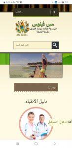 Screenshot_٢٠٢٠٠٧١١-١٩١١٢٦_Chrome