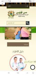Screenshot_٢٠٢٠٠٧١١-١٩٤٧٣٦_Chrome