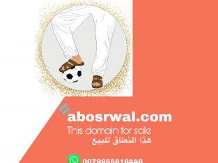 abosrwal.com