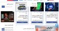 موقع اختبارت شخصية ( فيرال ) + مقالات للبيع