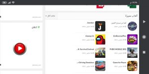 Screenshot_٢٠٢١-٠٣-١٠-١٢-٣٨-٢٣-٠٠٠_com.android.chrome