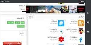 Screenshot_٢٠٢١-٠٣-١٠-١٢-٣٨-٢٥-٩٤٤_com.android.chrome