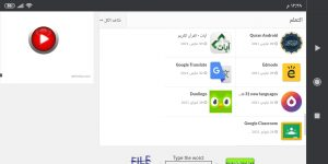 Screenshot_٢٠٢١-٠٣-١٠-١٢-٣٨-٢٨-٥٣٠_com.android.chrome
