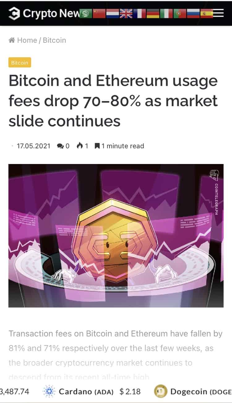 بيع موقع متميز لاحداث العملات الرقمية