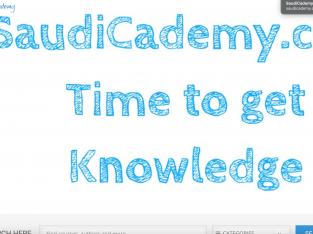 saudicademy.com موقع تدريب للبيع