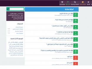 موقع سؤال وجواب (3000 زائر يوميا من محركات البحث)(للبيع)