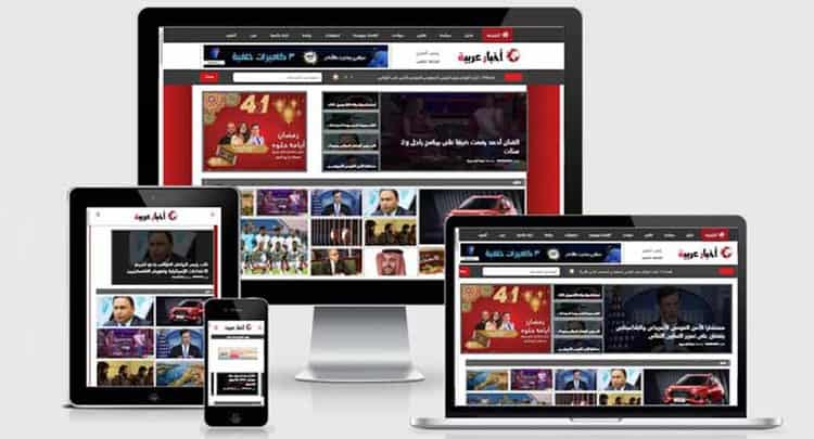 بوابة أخبار عربية للبيع