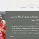 اكونت adsense مفعل للبيع مع موقع اخبار لكرة اليد العربية